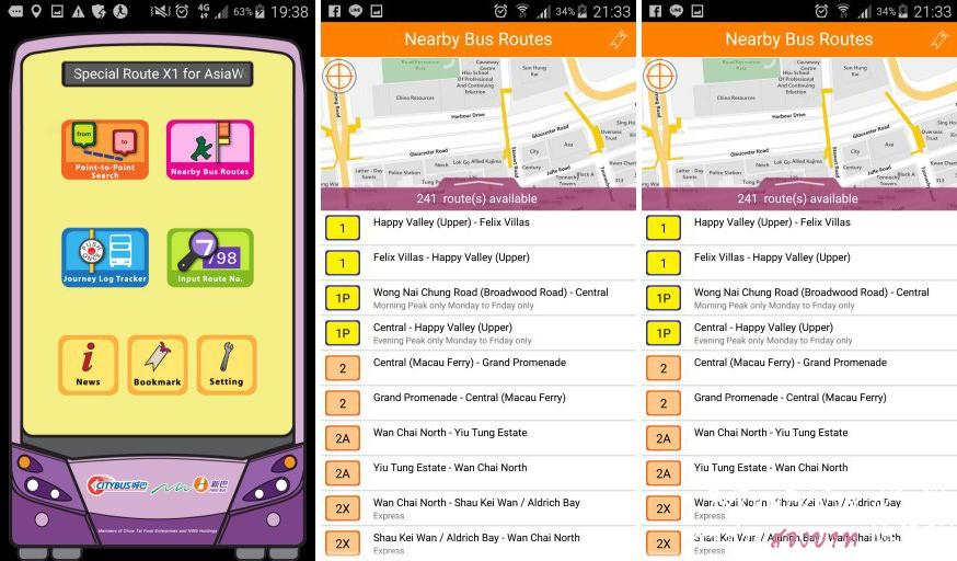 6 แอพ เที่ยวฮ่องกง: Citybus & New World First Bus