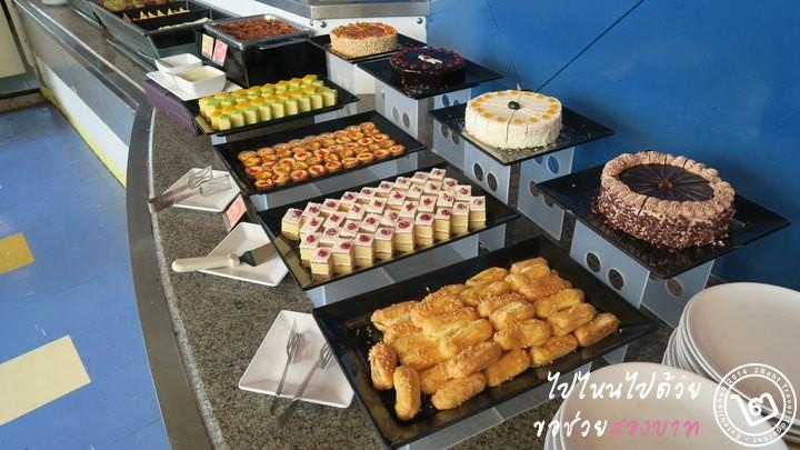 Baiyoke Sky Dessert