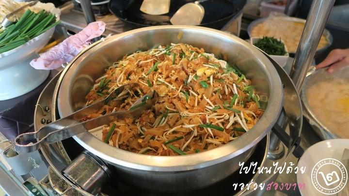 Baiyoke Bangkok Sky Food - Padthai