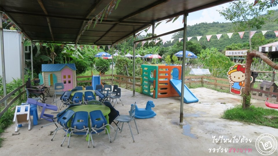 Hello Kitty Organic Farm ลานกิจกรรม