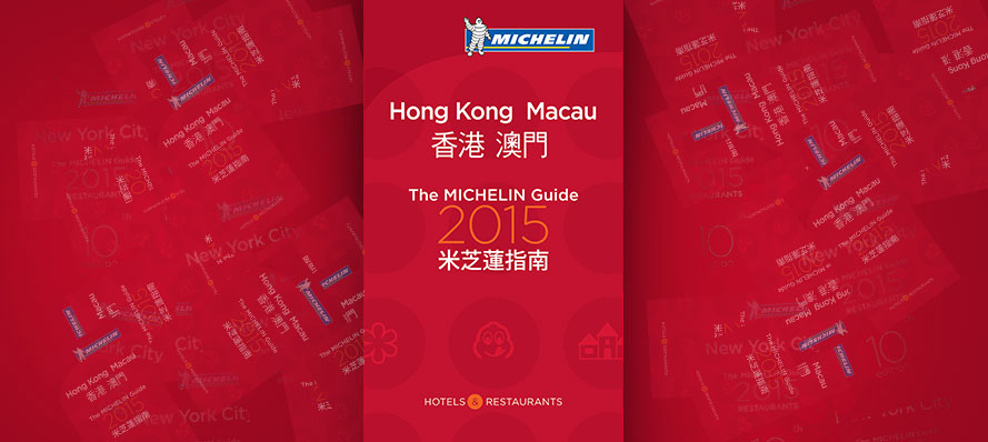Michelin Guide Hong Kong