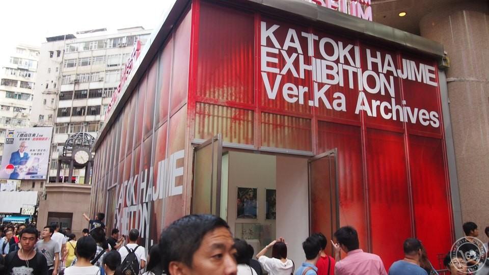 Katoki Hajime Hong Kong