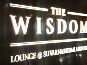The Wisdom Lounge @SVB