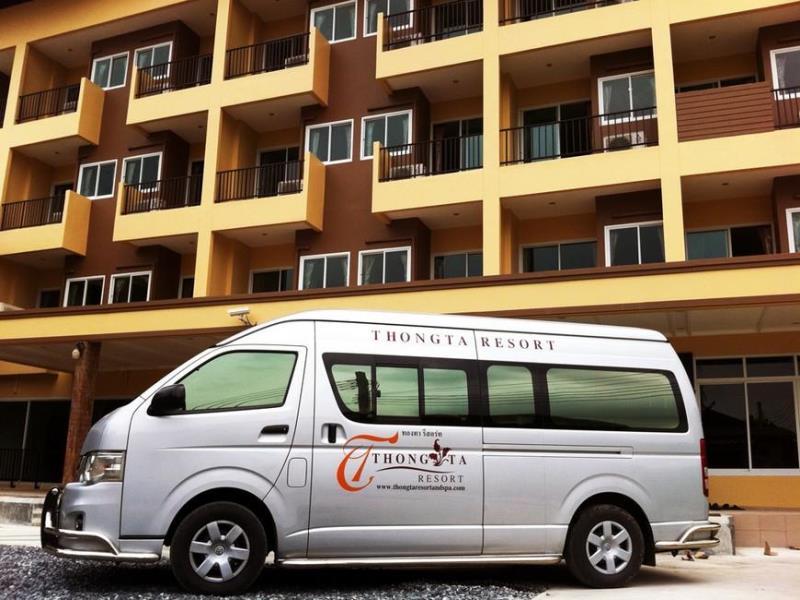 Thong Ta Resort Suvarnabhumi ภาพจาก Agoda