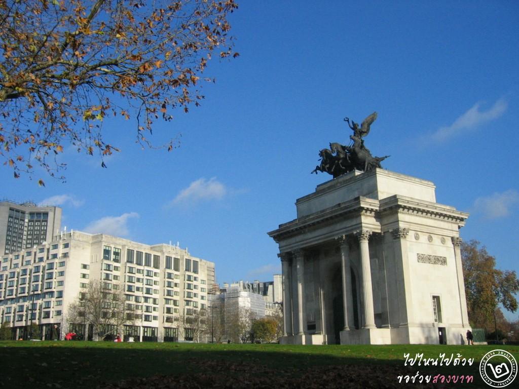 ซุ้มประตู Marble Arch หัวมุมสวน Hyde Park