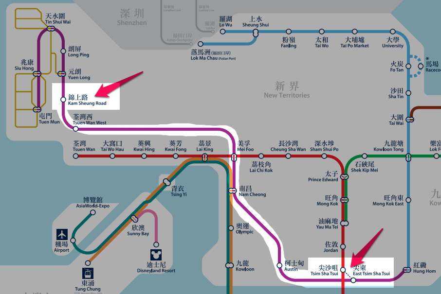 Kam Shueng Road MTR