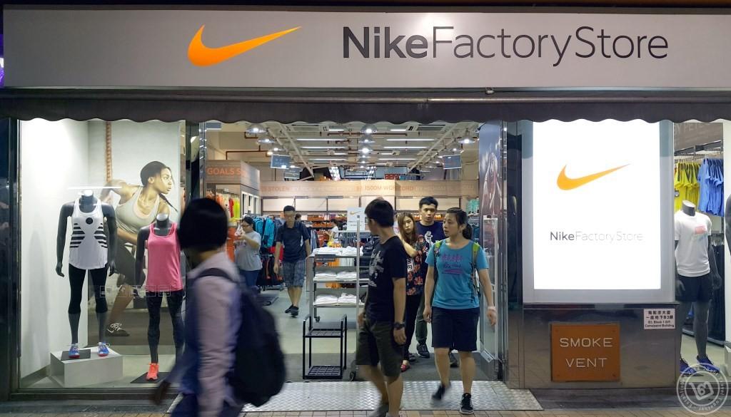 NikeFactory Outlet ที่ตึก Camel Paint ฮ่องกง
