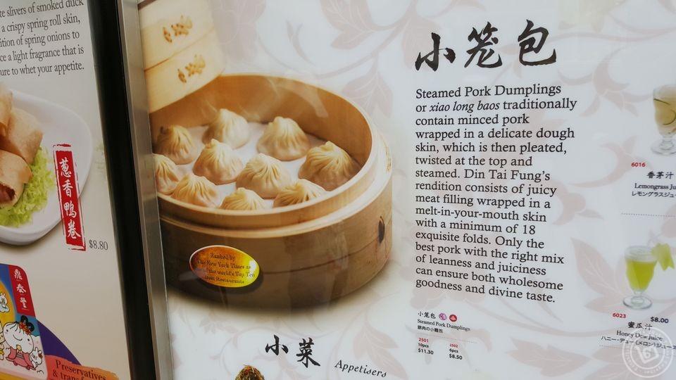 Din Tai Fung Xiao Long Pao
