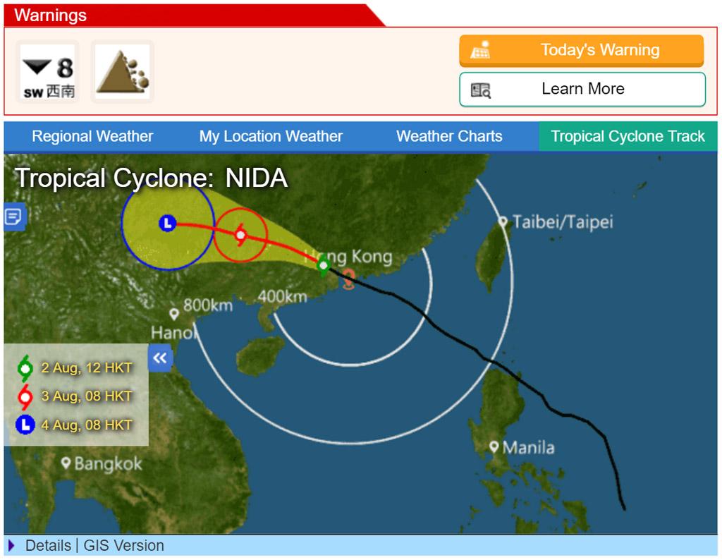หน้าจอเว็บไซต์ Hong Kong Observatory แสดงการเตือนภัยพายุ