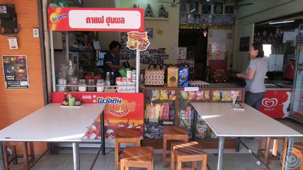 ร้านกาแฟชุมพล สาขาตลาดโพธิ์ บุรีรัมย์