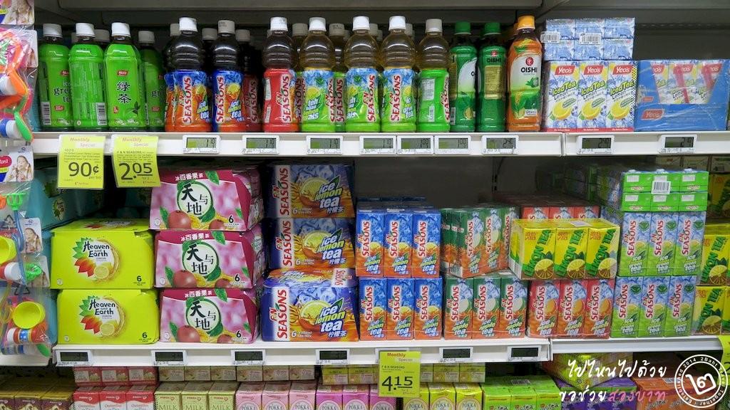 ชาเขียวในสิงคโปร์ก็เป็นที่นิยมไม่แพ้บ้านเรา (มี Oishi ด้วยแหละ)
