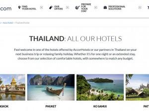 เว็บไซต์ Accor Thailand