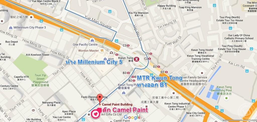 แผนที่มายัง Camel Paint Outlet ฮ่องกง