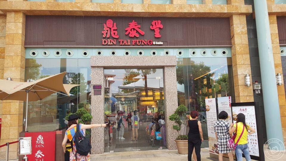หน้าร้าน Din Tai Fung สาขา Resorts World Santosa