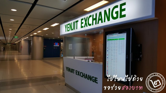 Yenjit Exchange