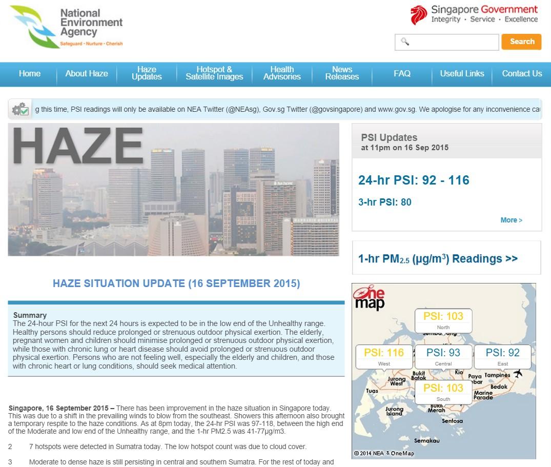 เว็บไซต์แสดงสภาพหมอกควันไฟป่าที่สิงคโปร์