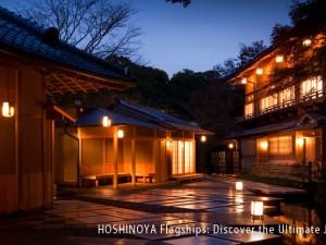รีสอร์ต Hoshinoya Kyoto (ภาพจาก Hoshino)