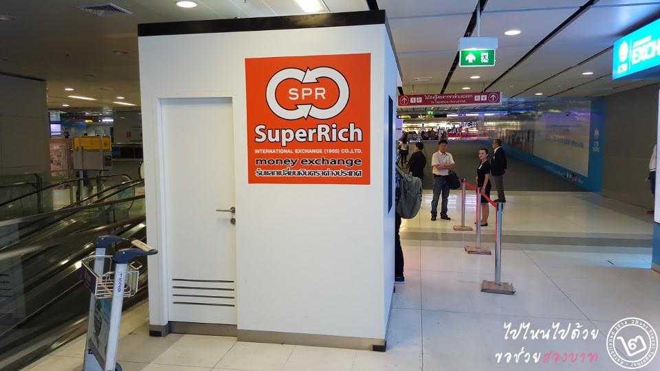 SuperRich กับโลโก้ที่คุ้นเคยของนักท่องเที่ยวงบน้อยทั้งหลาย