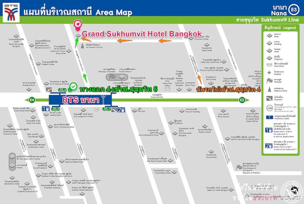 แผนที่โรงแรม Grand Sukhumvit Hotel Bangkok
