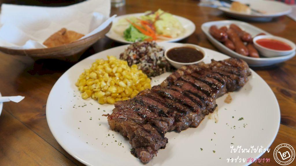 Vano's Mini Steak