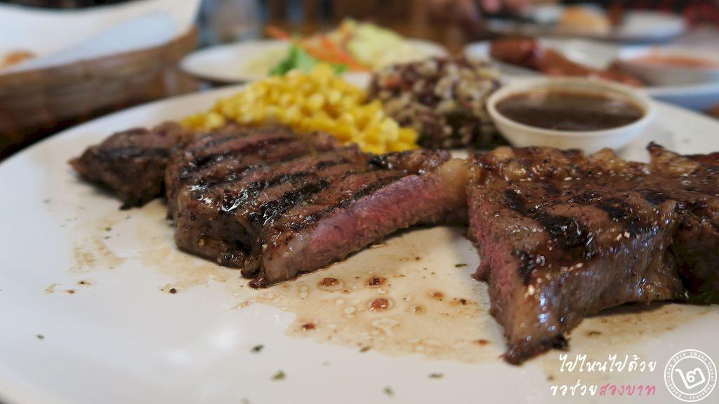 วาโน่สเต็ก Mini Steak