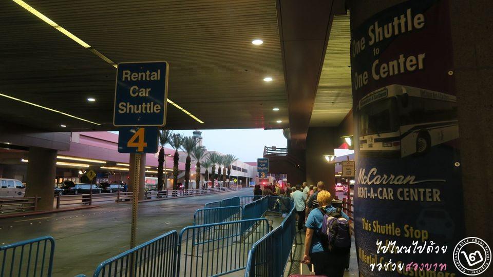 McCarran Airport Las Vegas Rental Car Shuttle