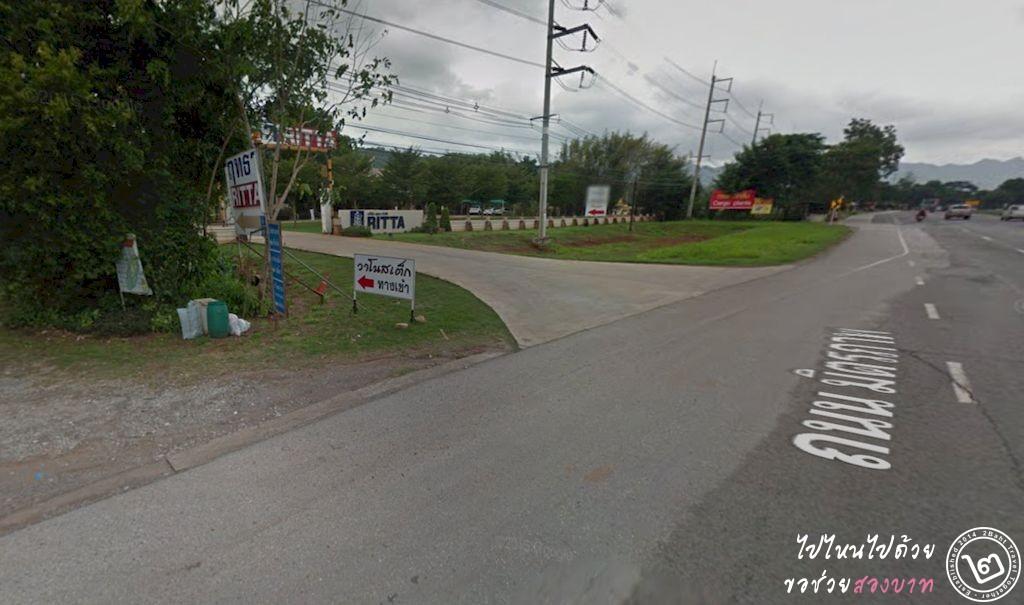 ทางเข้า Vano's Steak / ภาพจาก Google Street View