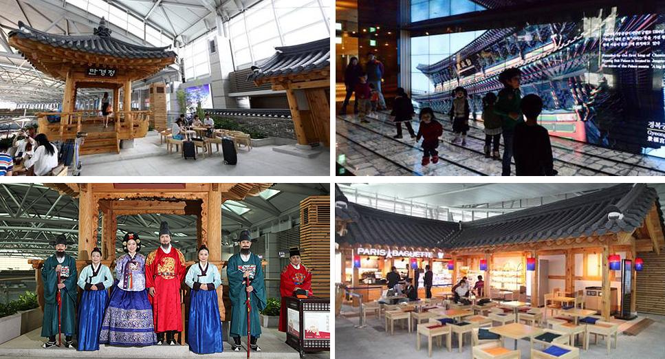 งานแสดง Korea Culture ที่สนามบินอินชอน เกาหลีใต้
