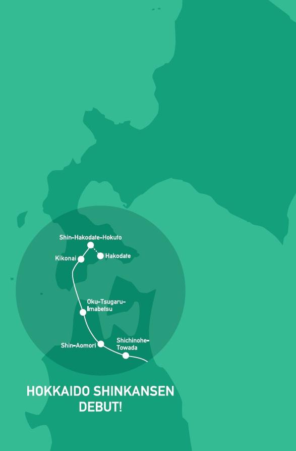 แผนที่เส้นทางรถไฟฮอกไกโดชินคังเซ็น
