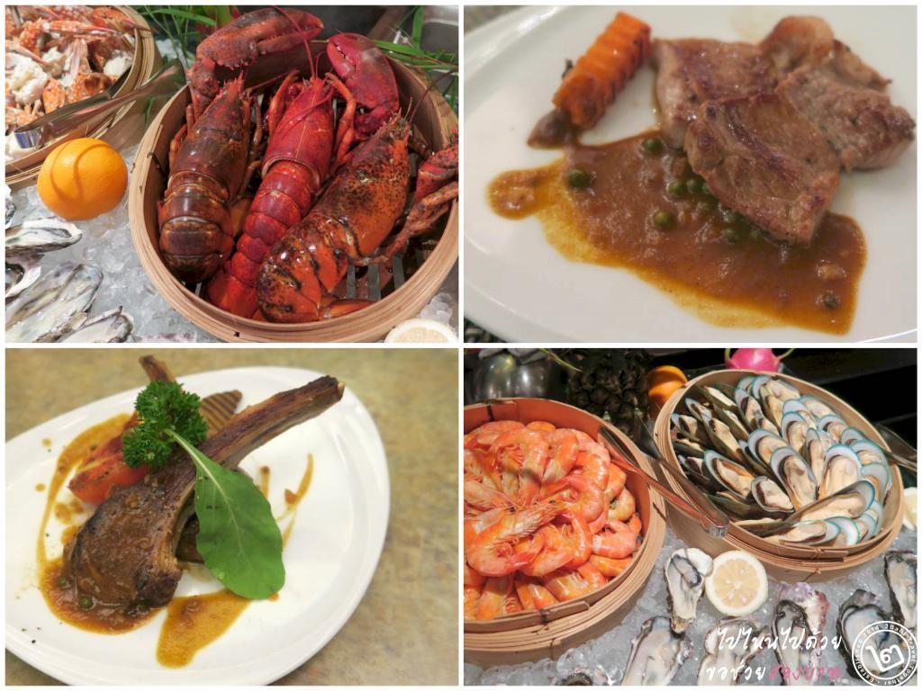Seafood Maniac, Cafe de Nimes