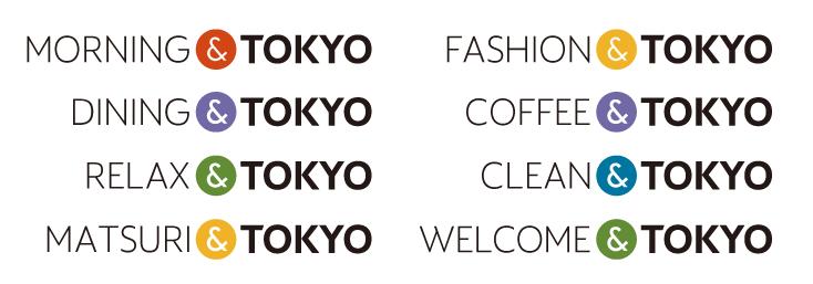 tokyo-brand