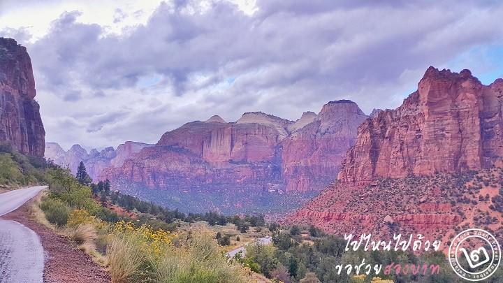อุทยานแห่งชาติ Zion ในสหรัฐอเมริกา (ภาพโดย 2Baht)