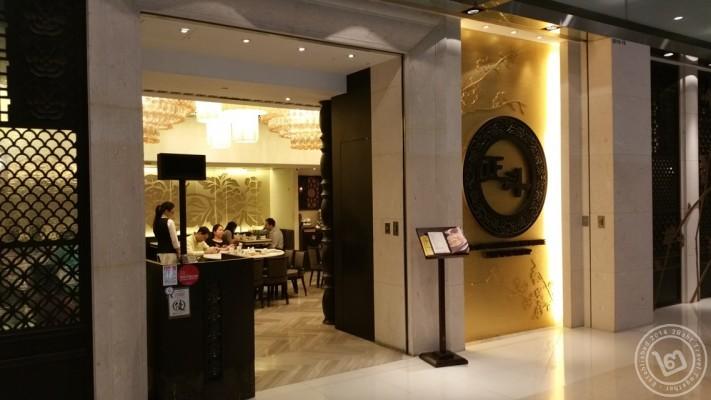 หน้าร้าน Tasty Congee สาขา IFC