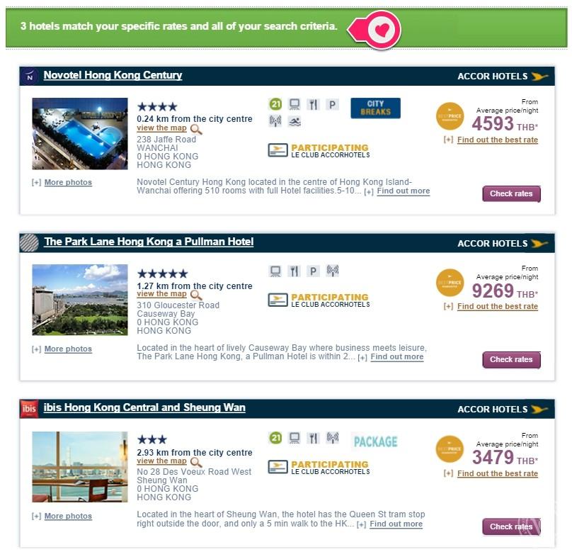 หน้าจอแสดงรายชื่อโรงแรมที่เข้าร่วม Accor Private Sales 40% off