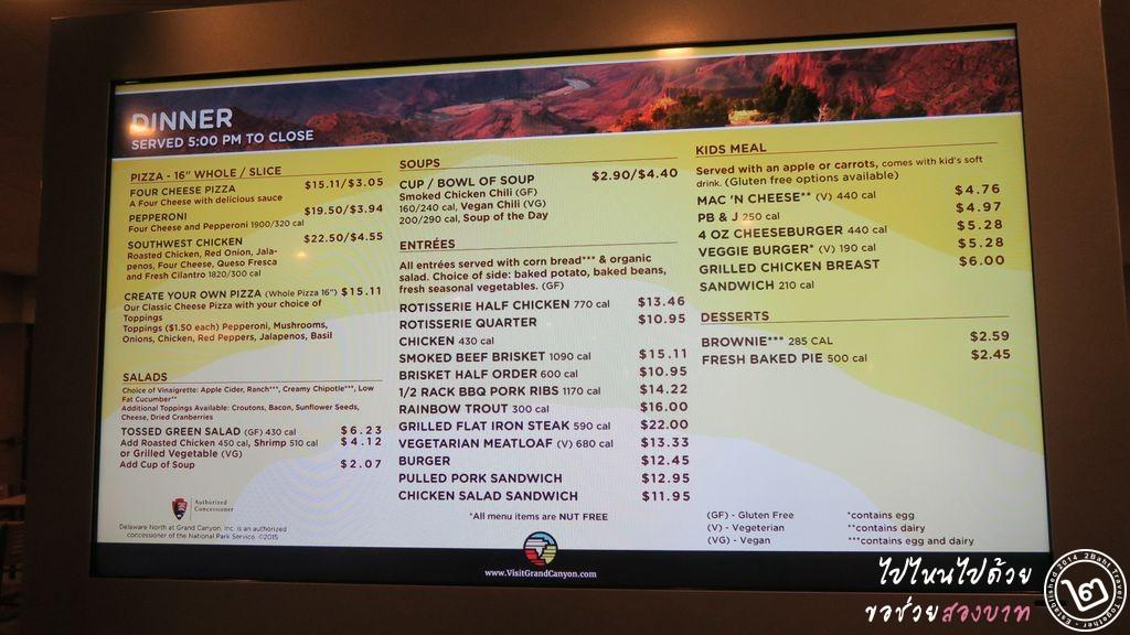 เมนูอาหาร Yavapai Lodge Restaurant