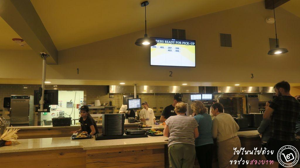 Yavapai Lodge Restaurant