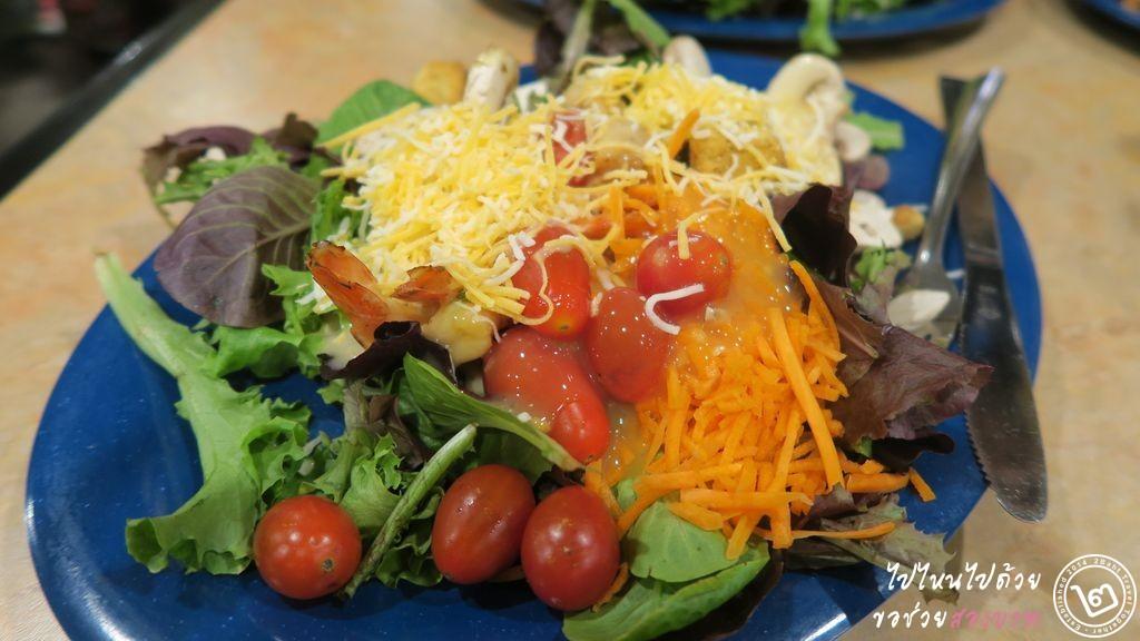 Yavapai Lodge Restaurant Salad
