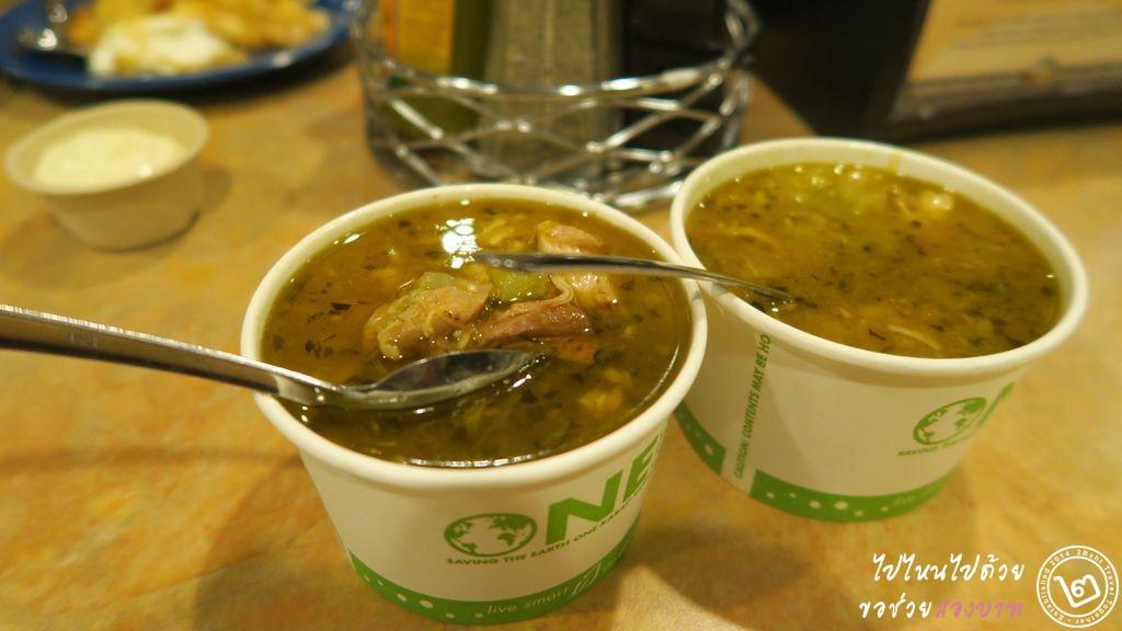 Yavapai Lodge Restaurant Soup