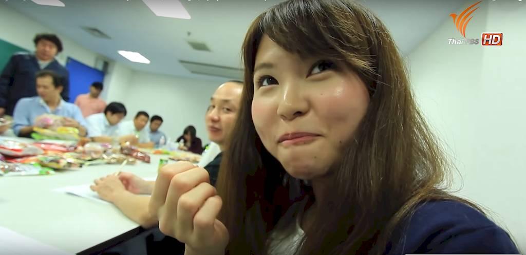 Niki no Kashi Snack Test