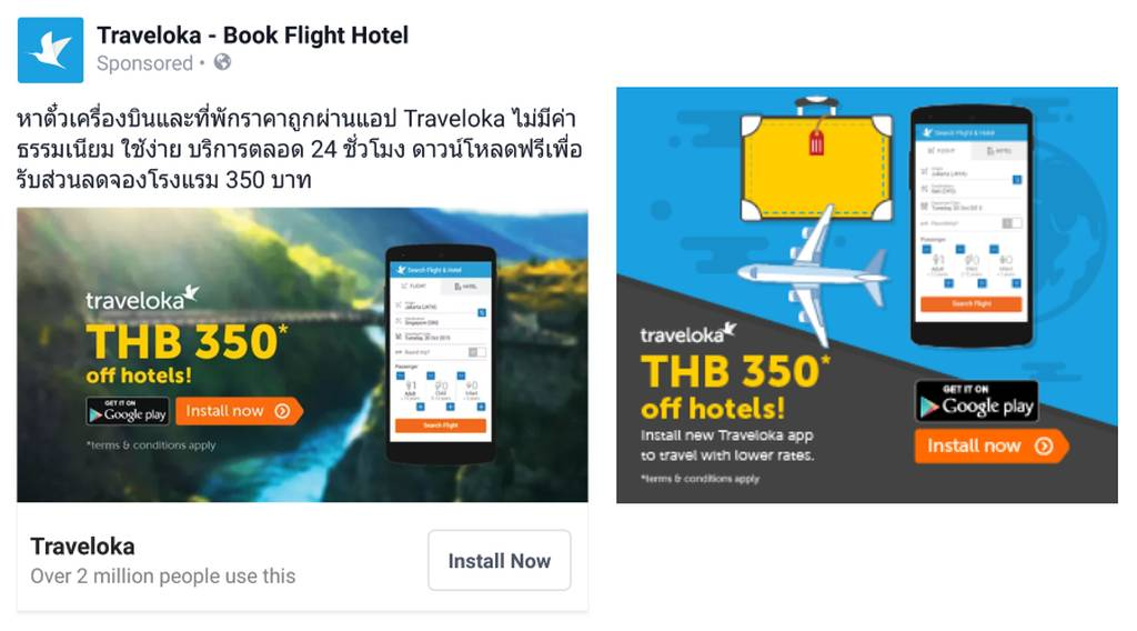 Traveloka Ads in Thailand