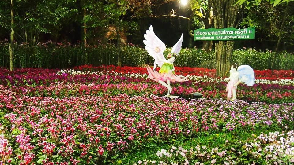 งานเชียงรายดอกไม้งาม (2Baht.com)