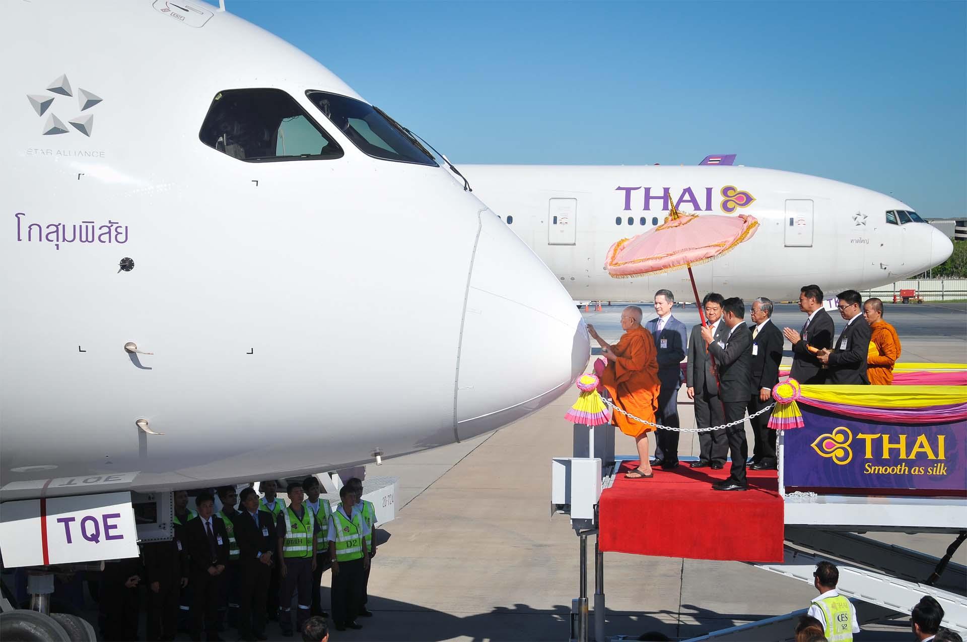 ปัญหาของการบินไทย อาจไม่ใช่แค่ปัญหาภายใน แต่เกิดจากปัจจัยภายนอกด้วย