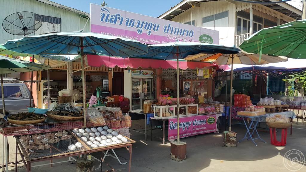 นิสาหมูทุบ ตลาดปากบาง สิงห์บุรี