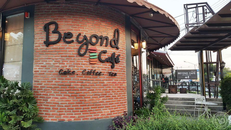 Beyond Cafe อุดรธานี