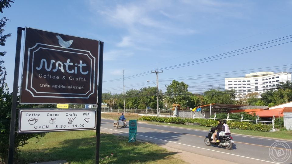 Natit Coffee & Crafts