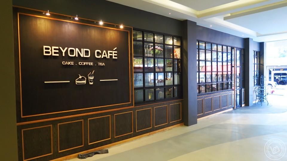 Beyond Cafe หนองคาย
