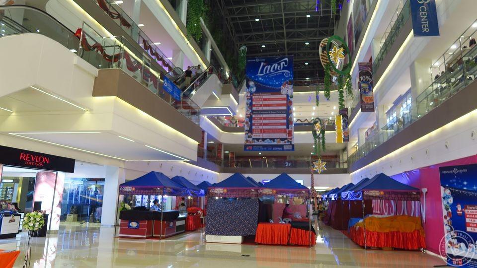 เวียงจันทน์เซ็นเตอร์ Vientiane Center