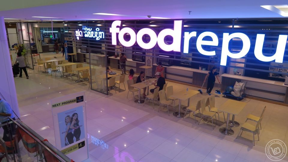 Food Republic Laos