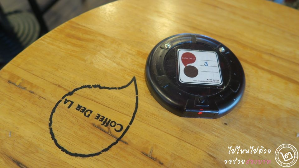 ร้านกาแฟ Coffee Der La KKU ขอนแก่น