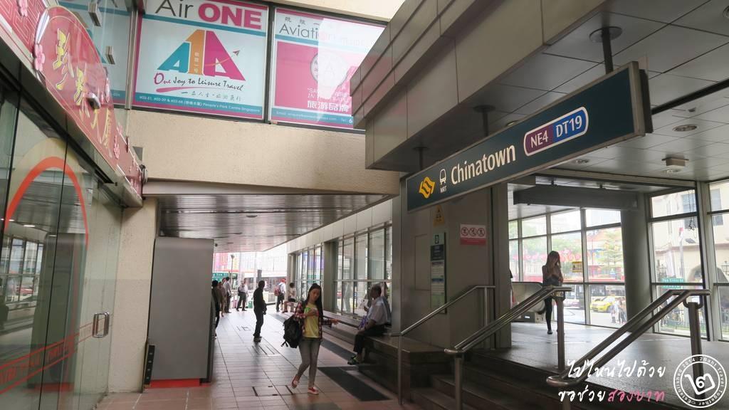 อาคาร People's Park Centre สิงคโปร์